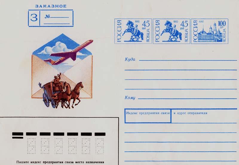 Как сделать на конверте свою фотографию 853