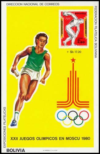 всемирные летние игры специальной олимпиады